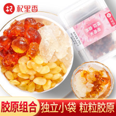(代发)杞里香-桃胶雪燕皂角米组合非野生桃胶270g/盒【QLX047】
