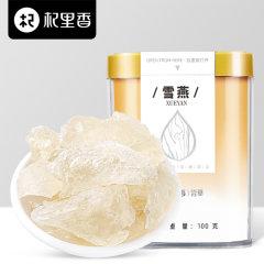 (代发)杞里香-雪燕植物胶质滋补植物100g/罐【QLX044】