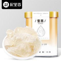 (代发)杞里香-雪燕植物胶质滋补植物35g/罐【QLX043】