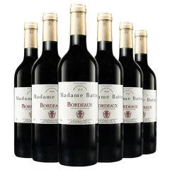 十二载·感恩回馈抢购-法国原瓶进口巴图太太干红葡萄酒限时特惠组(红酒750ML/瓶*6)