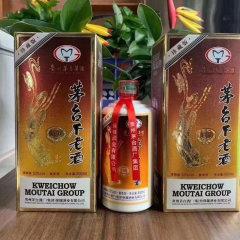 十二载·感恩回馈-贵州茅台不老酒(V30)官方限量发行组(白酒500ml/瓶*6)
