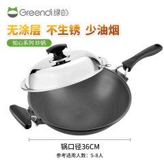 (代发)绿的-铸造系列36cm单柄炒锅+不锈钢盖