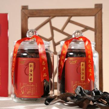 永卿堂(四代传承)新会三十五年特级老陈皮礼盒尊享组