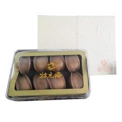 壮元海干鲍鱼尊享礼品组(干鲍鱼100g/盒*4、赠干贝160g/盒*2)