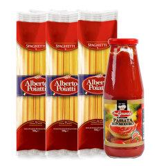 (代发)百朵怡Alberto Poiatti意大利面+番茄酱省心装【500g*3袋+680g】