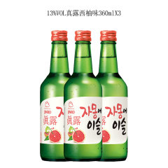 (代发)JINRO真露烧酒13°西柚味360ml*3