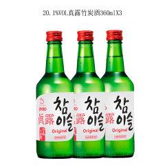 (代发)JINRO真露烧酒20.1°竹炭酒360ml*3