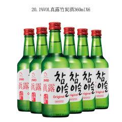 (代发)JINRO真露烧酒20.1°竹炭酒360ml*6