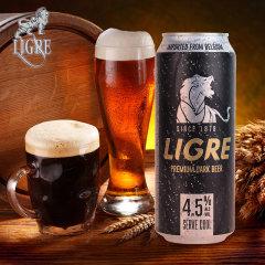 (代发)LIGRE麟阁-黑啤酒500ml*18听
