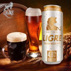 (代发)LIGRE麟阁-小麦啤酒白啤500ml*18听