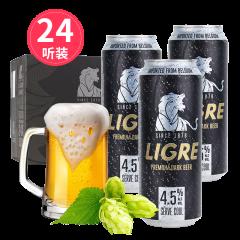 (代发)LIGRE麟阁-黑啤酒原装箱500ml*24听