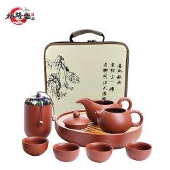 金秋巨献-裕隆盛便携式紫砂茶具抢购组(茶盘、茶杯*4、茶壶、茶叶罐、公道杯、旅行包)