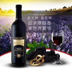 (代发)CORTEVIOLA紫语-赤霞珠威尼托红葡萄酒原装箱750ml*6