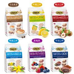 (代发)可意奇Crich-奶油威化饼干组合装250g*2袋【任选】