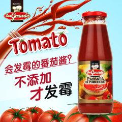 (代发)丹奇多意大利浓缩番茄酱680g*2瓶