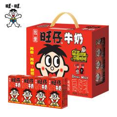 (代发)旺仔牛奶125ml*20盒每箱【2箱起包邮仅限深圳市】