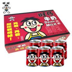 (代发)旺仔牛奶245ml*24罐每箱【2箱起包邮仅限深圳市】