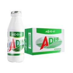 (代发)娃哈哈AD钙220ml*24瓶每箱【2箱起包邮仅限深圳市】