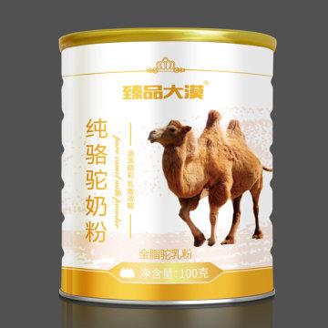 臻品大漠全脂纯骆驼乳粉
