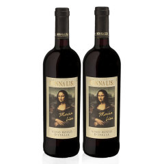 【9月9日酒水节专场抢购】-意大利进口蒙娜丽莎干红葡萄酒*2【酒精度:12.5%vol】
