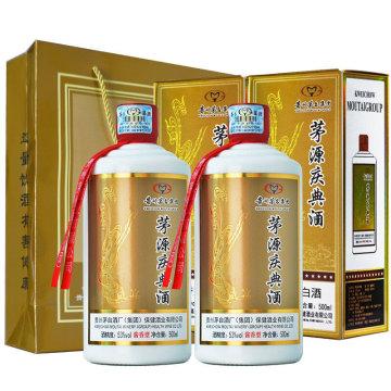 【9月9日酒水节专场】-贵州茅台集团茅源酱香老酒典藏组