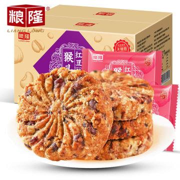秒杀—粮隆木糖醇猴头菇红豆薏米饼