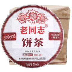 (代发)老同志经典9978饼茶普洱熟茶整提组(普洱熟茶357g/饼*7)