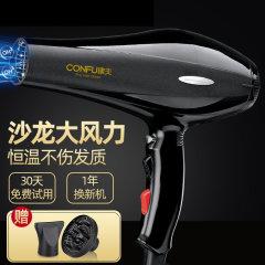 康夫(CONFU)电吹风KF-9817 黑