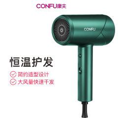 康夫(CONFU)电吹风KF-3139绿