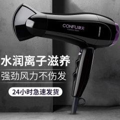 康夫(CONFU)电吹风 KF-3096黑