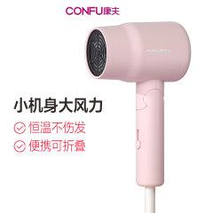 康夫(CONFU)家用电吹风 KF-3135粉