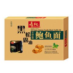 (代发)热销寿桃黑松露油XO酱鲍鱼面812G/盒*1