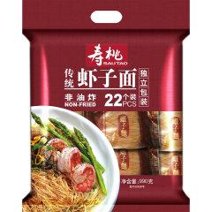 (代发)热销寿桃传统虾子面990G/包*1