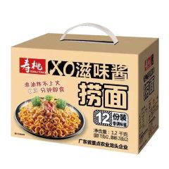 (代发)热销寿桃非油炸撈面-XO滋味酱1.2KG/提*1
