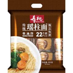 (代发)热销寿桃传统瑶柱面990G/包*1