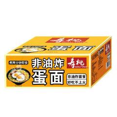 (代发)热销寿桃非油炸蛋面1.2KG/箱*1