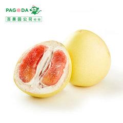 (代发)平和红肉蜜柚2个装【单果重:1.7-2.5斤】