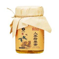红之花长白山人参蜂巢蜜(蜂巢蜜500g/瓶*8)