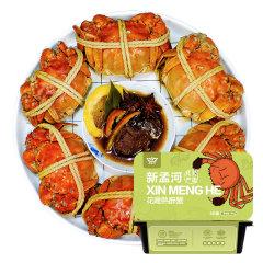 (代发)新孟河六月黄花雕熟醉蟹600g/盒*1【全公蟹1.5两左右/只】