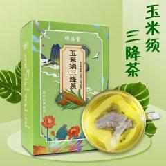 玉米须三绛茶超值组(三绛茶150g/盒*12、赠保温杯*2)