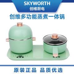 【创维之夜】创维SKYWORTH-多功能中式早餐机【型号:K204】