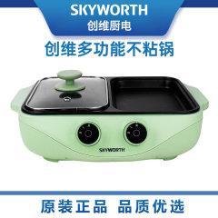 【创维之夜】创维SKYWORTH-多功能烤涮一体机【型号:F901】