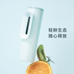 【创维之夜】创维SKYWORTH-小O冰箱祛味净化器【型号:S011】 无 白色