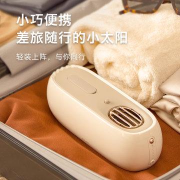 【创维之夜】- 抢购 - 创维SKYWORTH  便携式多功能干衣机(单机+干衣袋+衣架+软管配件)