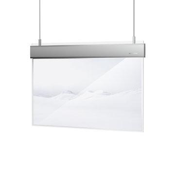 【创维之夜】- 创维SKYWORTH 定制款悬挂透明电视