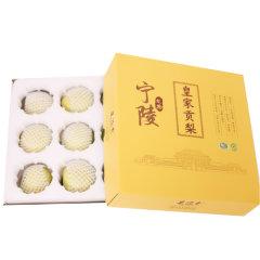 (代发)河南宁陵酥梨6斤精品礼盒【9个装】
