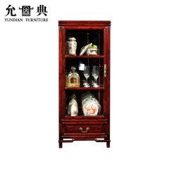 上海允典刺猬紫檀明式单门酒柜【长55cm、宽35cm、高135cm】