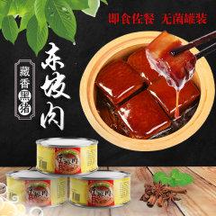 东坡肉玛咖香猪火腿组合(东坡肉100g/罐*20、火腿100g/罐*10)