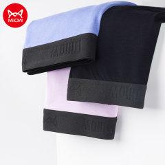 (代发)抗菌内裤精梳棉四角裤MR8011-3 无 L组一紫兰+黑色+宝蓝