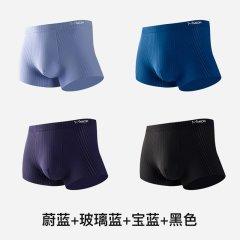 (代发)冰丝内裤条纹平角短裤头MR8028-4 无 L组一蔚蓝+玻璃蓝+宝蓝+黑色